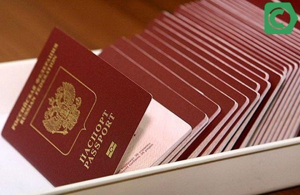 как заплатить гос пошлину за паспорт