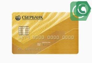 кредитная карта сбербанк голд отзывы пользователей