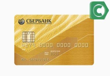 Особенности и достоинства кредитной золотой карточки