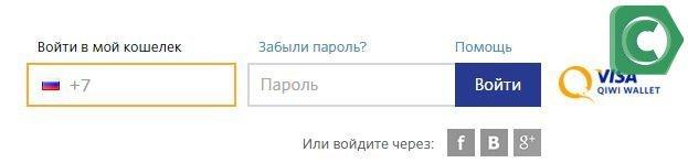 Займы на карту срочно skip start ru