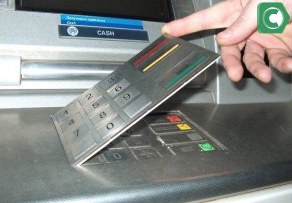 Существуют несколько вариантов кражи с банкоматов