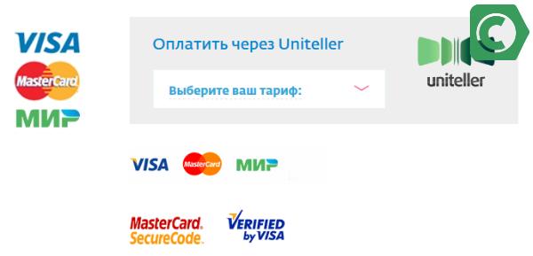 система платежей унителер