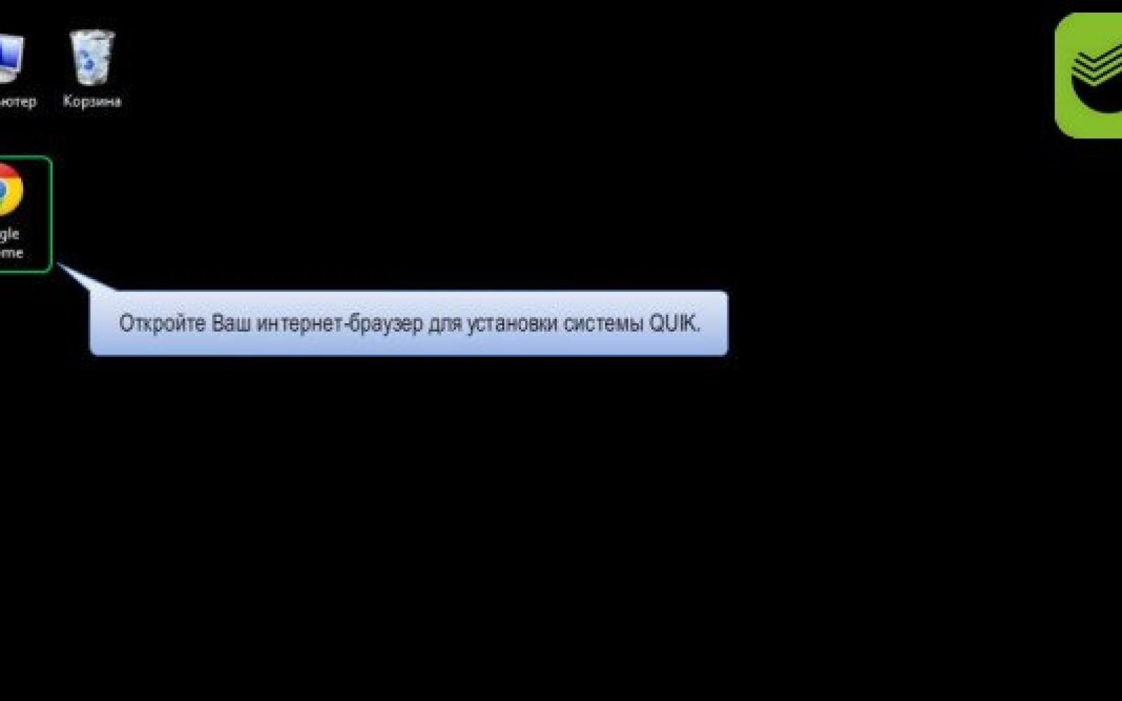 Купить акции Газпрома физическому лицу в Сбербанке 1