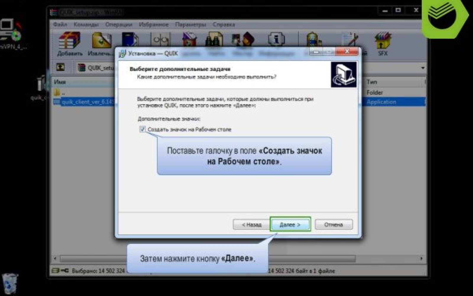 Купить акции Газпрома физическому лицу в Сбербанке16