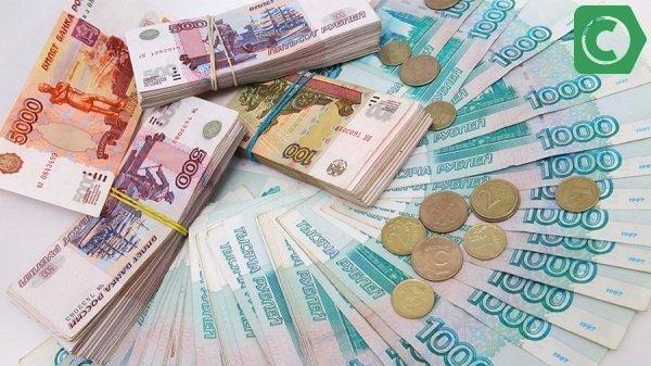 размен денег в банке