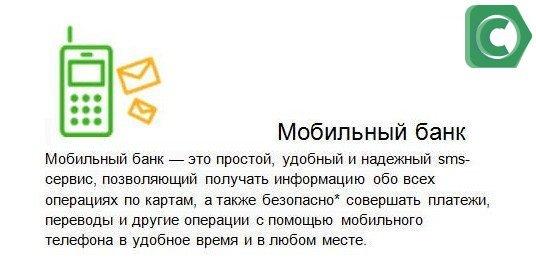 Кредит под залог земли красноярск