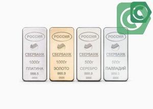 Обезличенный металлический счет в Сбербанке обладает рядом преимуществ
