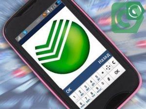 Фото-инструкция, как разблокировать Мобильный банк Сбербанка