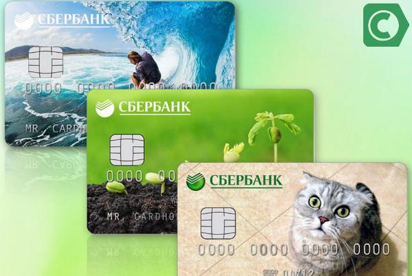 как поисходит перевыпуск карты сбербанка