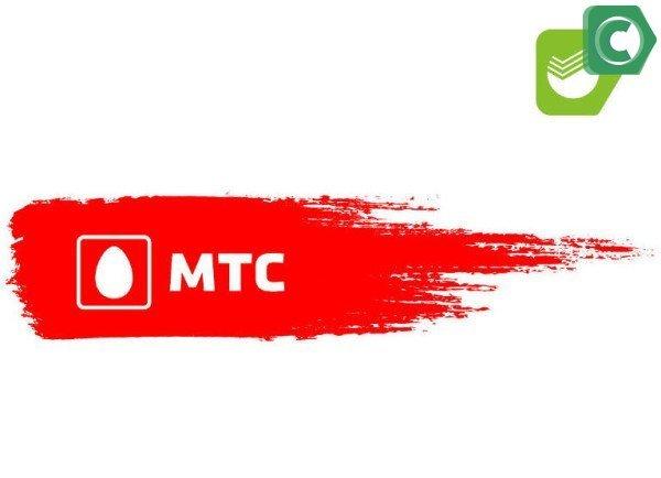 Возможности пополнения счета МТС и покупок бонусными баллами Спасибо от Сбербанка