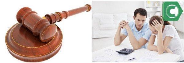 Следует подготовить документы, подтверждающие причину задолженности