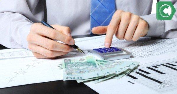 Для начала нужно подготовить всю информацию о кредите