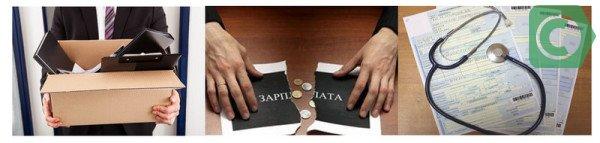 Неплатежеспособность должна быть подтверждена документально