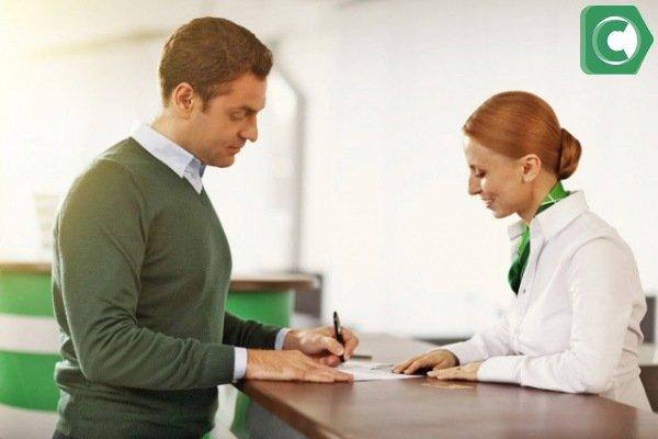При полном досрочном погашении кредита, необходимо обратить в офис с заявлением