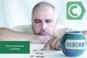 Какая в москве у пенсионеров доплата к пенсии