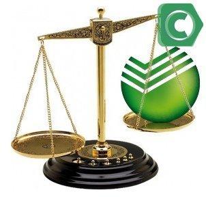 Суд со сбербанком по кредиту кредит с просрочками во владимире