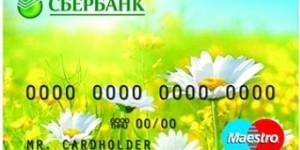 Как получить кредит неработающему пенсионеру в Сбербанке