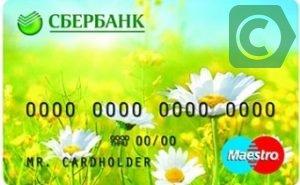 ховер официальный сайт в россии фото