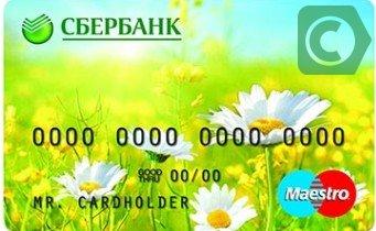 взять кредит с плохой кредитной историей в тольятти