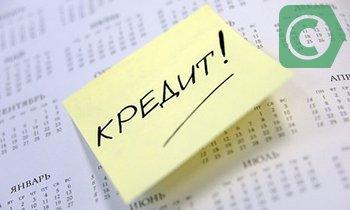 Как взять отсрочку по займу