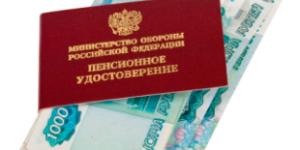 Кредиты для неработающих пенсионеров в Сбербанке