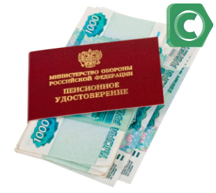 Процедура оформления кредитов для неработающих пенсионеров в Сбербанке