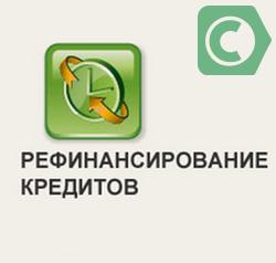 одобрение кредита с плохой кредитной историей онлайн пермь