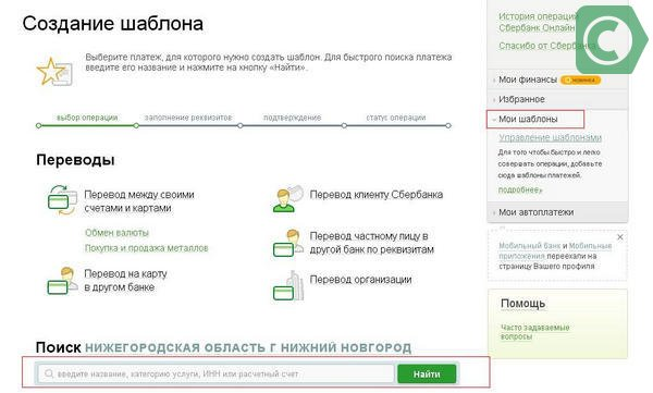 где получить кредит с плохой кредитной историей и просрочками в москве