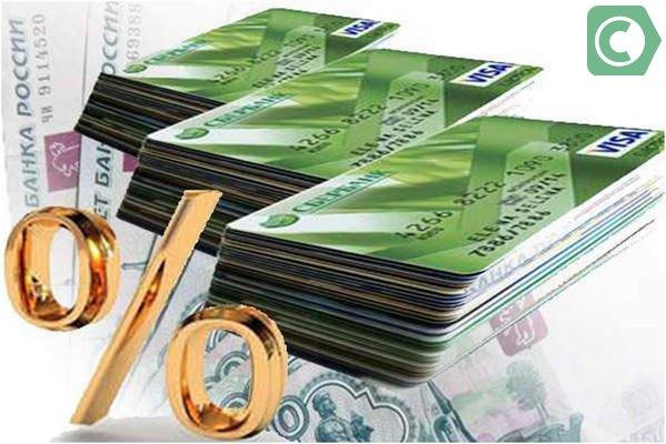 В основном процентная ставка сегодня составляет 3-4 процента за снятие наличных с кредитной карты Сбербанка