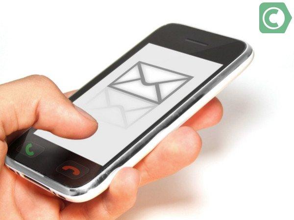 Для уточнения информации по кредиту нужно обратиться в отделение банка и показать сотруднику смс и пароль
