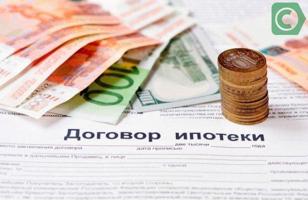 Завершающий этап - подписание ипотечного договора