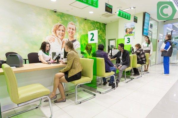 дополнительными требованиями к клиентам для получения Виза Кредит Моментум
