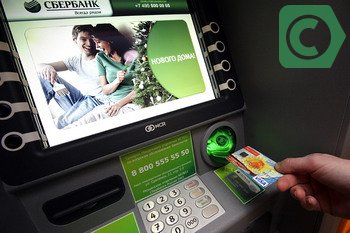 как снять наличные с кредитной карты сбербанка через банкомат