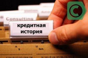 как-узнать-истрию-кредитной-карты-сбербанка