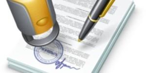 Предварительный договор купли продажи квартиры в ипотеку от Сбербанка