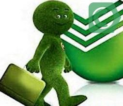 Как оплатить кредит Сетелем через Сбербанк