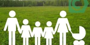 Кредиты многодетным семьям в Сбербанке