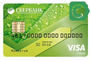 карта сбербанка виза кредит моментум фото