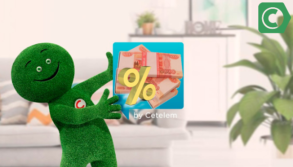 Куб потребительский кредит
