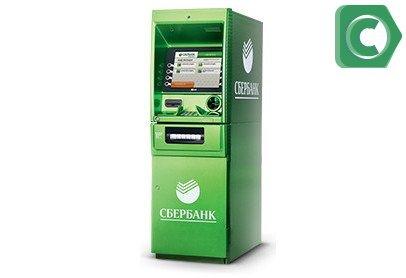Ограничения по перечисляемой сумме через банкомат