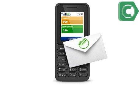 Отправка денег по номеру телефона или карты получателя