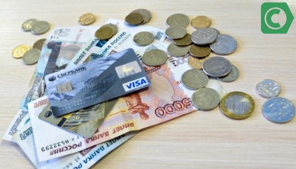 что такое обязательный платеж по кредитной карте