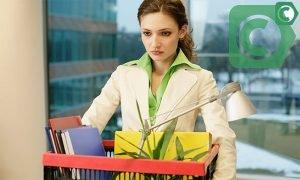 Программа Зеленый парашют разработана Сбербанком для тех случаев, когда сотрудника неожиданно сокращают по независящим от него причинам