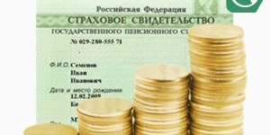 Обязательное пенсионное страхование Сбербанк