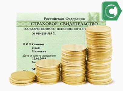Пенсионное страхование в НПФ Сбербанк