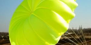 Программа страхования Зеленый парашют в Сбербанке