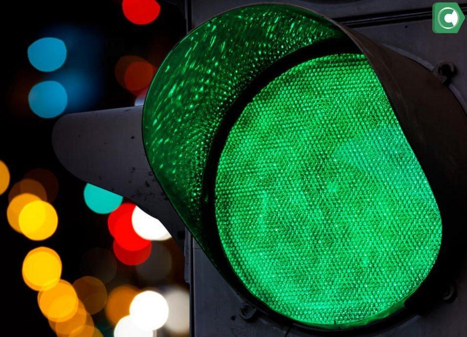 Зеленая улица Сбербанк