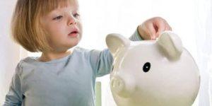 Вклады на детей в Сбербанке