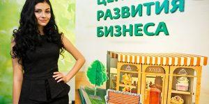 Центр развития  малого бизнеса в Сбербанке России