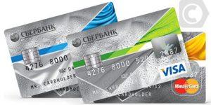 Как получить корпоративную карту Сбербанка